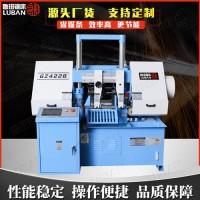 山东鲁班GZ4228自动带锯床 质量严格把控 价格优惠