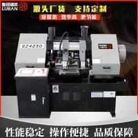鲁班GZ4230新款优质锯床 自动送料切割 物超所值
