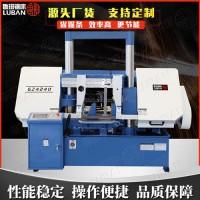 GZ4240数控带锯床 进口锯条 一台抵普通四台产量