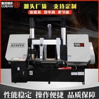 新款GZ4250金属带锯床 智能设定 长久耐用方便快捷