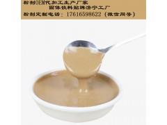奇亚籽代餐粉生产厂家-调节肠胃奇亚籽固体饮料贴牌