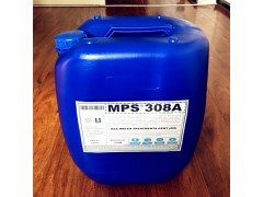 山东厂家现货出售反渗透膜阻垢剂MPS308A
