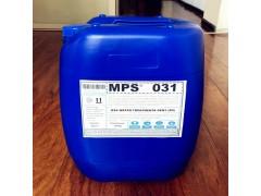 上海工业用水反渗透膜还原剂MPS31应用指导