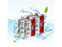 绿色0添加的纯草本植物饮料茶哈儿