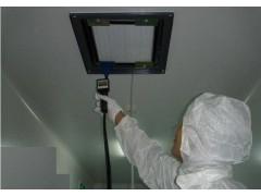 北京集中空调卫生检测 CMA空调通风系统卫生检测