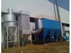 工业粉尘净化处理设备-袋式除尘器-脉冲除尘器设备