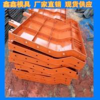 挡土墙钢模具详细解读 挡土墙钢模具灵活性