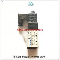 4V11006B线圈DC24V台湾亚德客电磁阀
