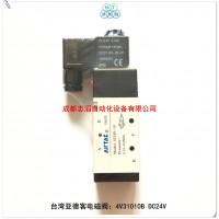 4V31010B电压DC24V台湾亚德客电磁阀