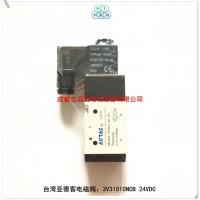 3V31010NCB台湾亚德客电磁阀AIRTAC