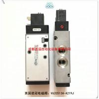 V62C513A-A219J电压220VAC诺冠电磁阀