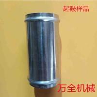 圆筒起鼓机 圆管压筋机 多功能圆管起筋机 圆管压沟机