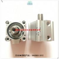 CDQ2B50-20TZ原装日本SMC薄型气缸