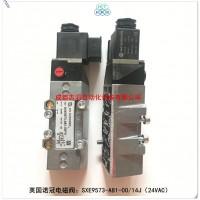 SXE9573-A81-00/14J诺冠电磁阀NORGREN