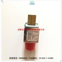 2X1604-1-24VDC诺冠气动器NORGREN