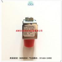2X1604-24VDC诺冠气动器材NORGREN