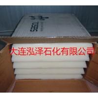 进口原装沙索3971食品级微晶蜡沙索蜡