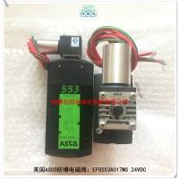 EFG553A017MS电压24VDC美国阿斯卡防爆电磁阀