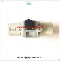 VBA10A-02原装日本SMC增压阀VBA系列