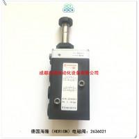 2636021海隆电磁阀NAMUR先导电磁控制阀