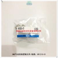 VR1210-01原装SMC气动回路逻辑元件SMC