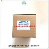 GR40015F1T台湾亚德客调压阀AIRTAC