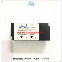 4A210-08台湾亚德客气控阀AIRTAC气动阀