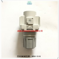 AR50-10-B原装日本SMC减压阀AR10-60系列