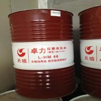 原装长城卓力L-HM46抗磨液压油   武汉现货有售