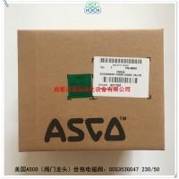 SCG353G047ASCO除尘阀