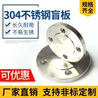 不锈钢平焊法兰片-304法兰片工厂直销价