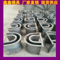 排水沟钢模具内外角度 排水渠钢模具管理规范