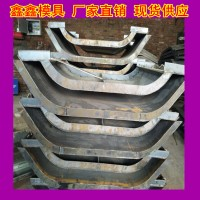 排水槽模具衔接严密  排水槽钢模具整体概括
