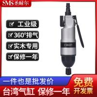 台湾品牌直销10H风批S-6108气动螺丝刀快速大扭力