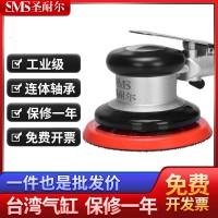 台湾工业级气动打磨S-6303A抛光机5寸圆盘打磨砂纸机