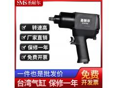 厂家直销1/2气动扳手S-6205G工业级强力小风炮汽车轮胎