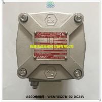 WSNF8327B102numatics不锈钢电磁阀阿斯