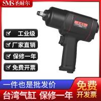 """圣耐尔气动扳手塑钢1/2""""小风炮S-6206G工业级轻型扳手"""