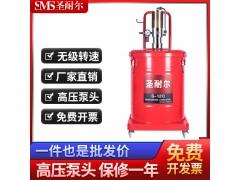 40L氣動高壓黃油機S-12Q打黃油槍注油器高壓抽油機