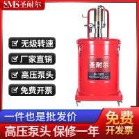 40L气动高压黄油机S-12Q打黄油枪注油器高压抽油机