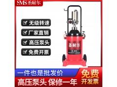 台灣氣動黃油槍S-8Q高壓黃油泵12升注油機聖耐爾
