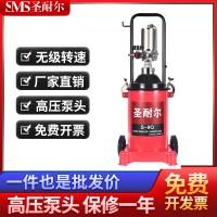 台湾气动黄油枪S-8Q高压黄油泵12升注油机圣耐尔