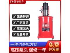高壓注油器聖耐爾40L氣動黃油機S-16Q機械專用加注機