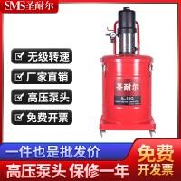 高压注油器圣耐尔40L气动黄油机S-16Q机械专用加注机