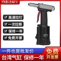 品牌直销工业级高速型气动拉钉枪S-6528圣耐尔轻型铆钉枪