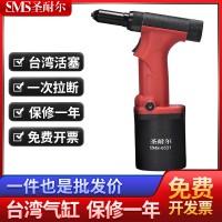 现货供应气动拉钉枪S-6531不锈钢专用抽芯气动铆钉枪圣耐尔