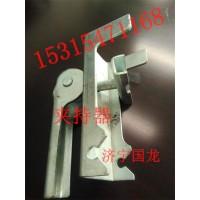 导料槽夹持器   导料槽压紧装置  国龙防溢裙板夹持器