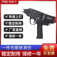 厂家直销c钉枪760小c型气动扎鸟笼枪扣环枪假山c钉枪