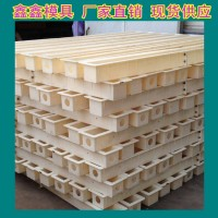 水泥立柱模具加固工程  铁路立柱模具新外形