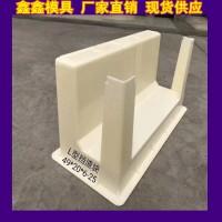 挡渣块模具工程案例  挡渣块钢模具新环境